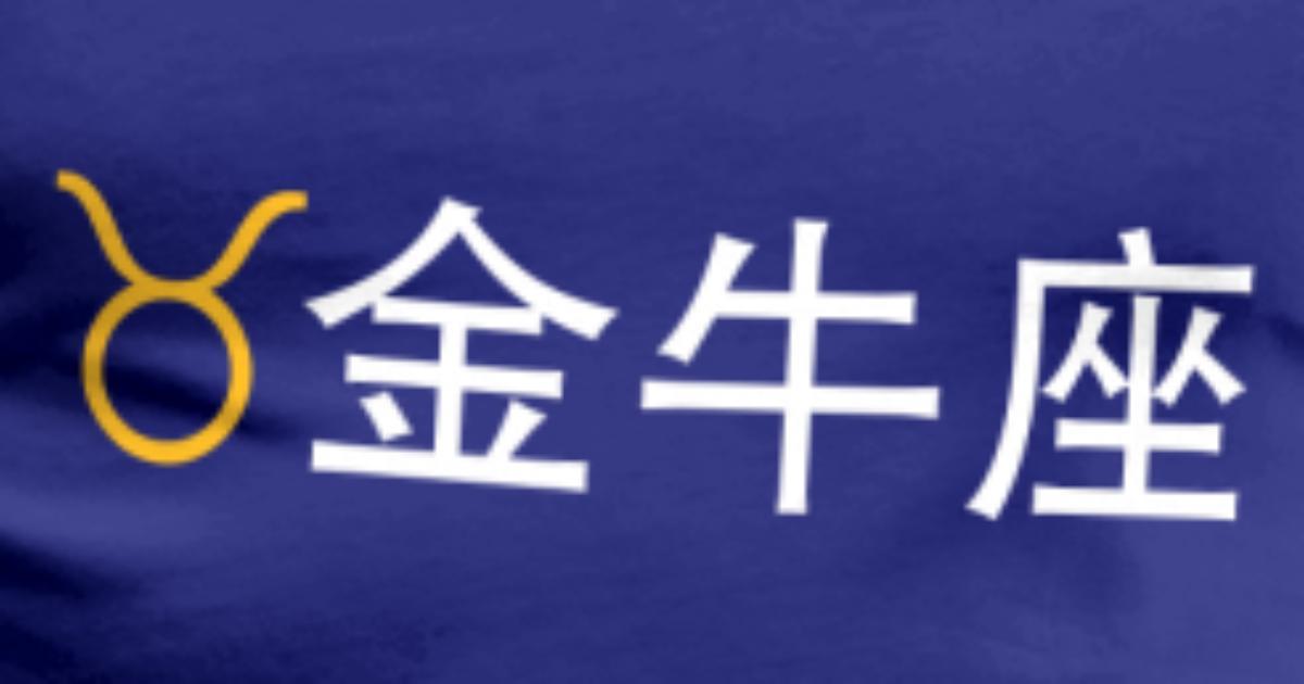 Chinese Zodiac Taurus By Custom Tshirts Spreadshirt
