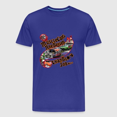 muscle cars - Men's Premium T-Shirt