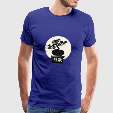 Bonsai nature chinese garden art elements - Men's Premium T-Shirt