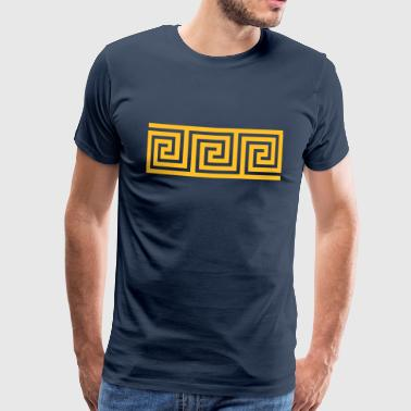 Greek Art - Men's Premium T-Shirt