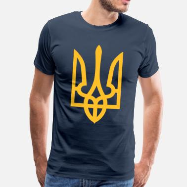Ukraine Coat of Arms Ukraine - T-shirt Premium Homme