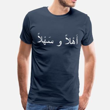 Welcome Welcome Arabic - Men's Premium T-Shirt