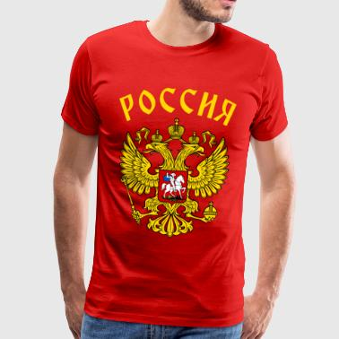 Russian Coat Of Arms - Männer Premium T-Shirt