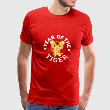 1986 Birth Chinese zodiac year of the tiger. Sweet - Men's Premium T-Shirt