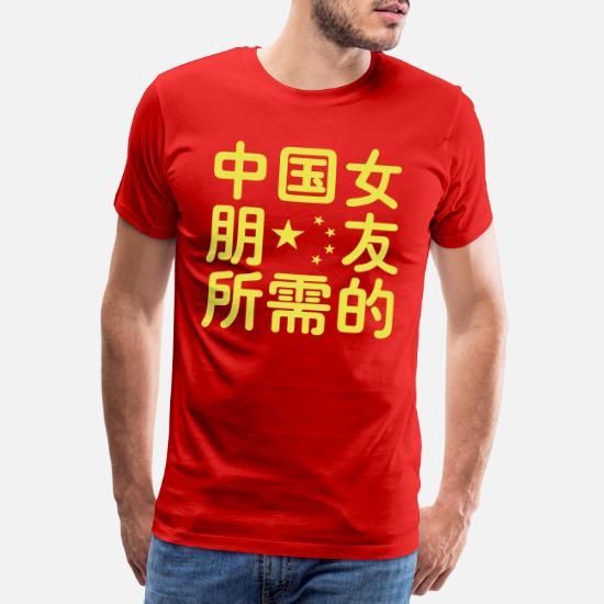 Dating en kinesisk kjæreste