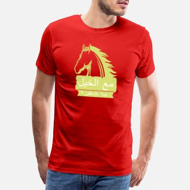 Dallas horse lover - Men's Premium T-Shirt