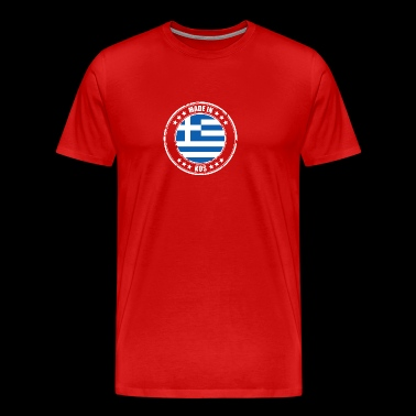MADE IN KOS - Men's Premium T-Shirt