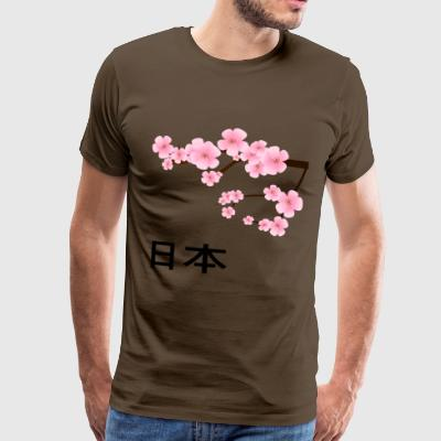 Asia japansk Cherry Blossoms Japan Botany Cherry - Premium T-skjorte for menn