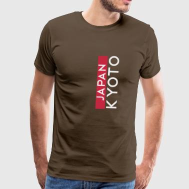 Japan Kyoto Japan - Men's Premium T-Shirt
