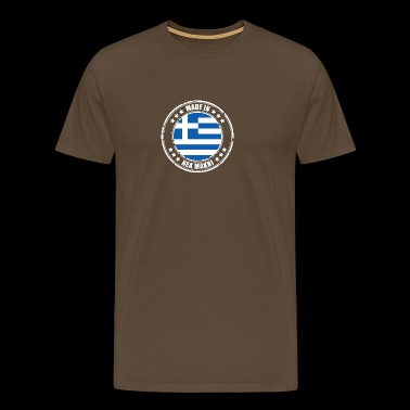 MADE IN NEA MAKRI - Männer Premium T-Shirt