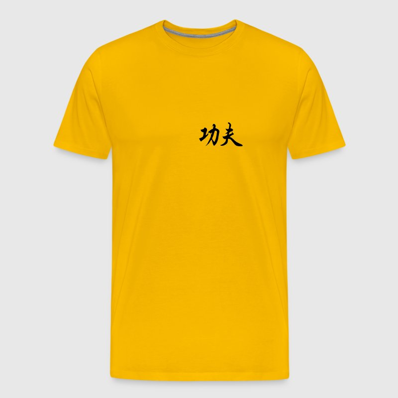calligraphie Kung Fu (chinois traditionnel) - T-shirt Premium Homme