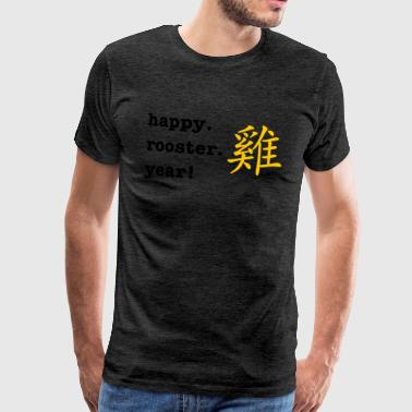 happy rooster year - Men's Premium T-Shirt