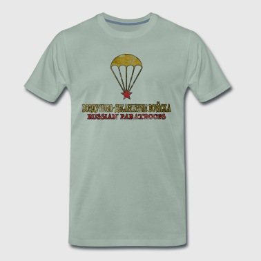 Russian paratroops airborne special forces - Men's Premium T-Shirt