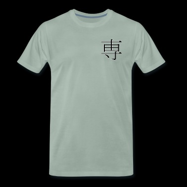 Kanji Exclusive - T-shirt Premium Homme