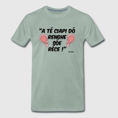Fox Hombre Decaída Camiseta de la Línea Tezt2yt