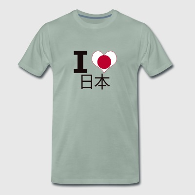I LOVE Japan - Männer Premium T-Shirt