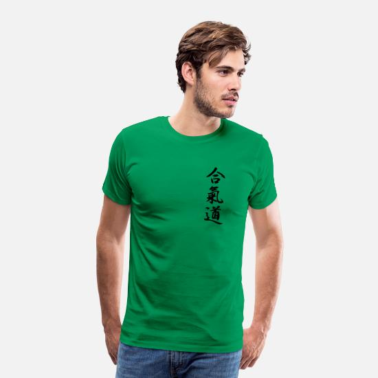 Aikido T-Shirts - Small Kanji Black Design - Men's Premium T-Shirt kelly green