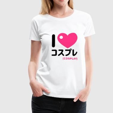 Fandom Fandom i love cosplay white - Women's Premium T-Shirt