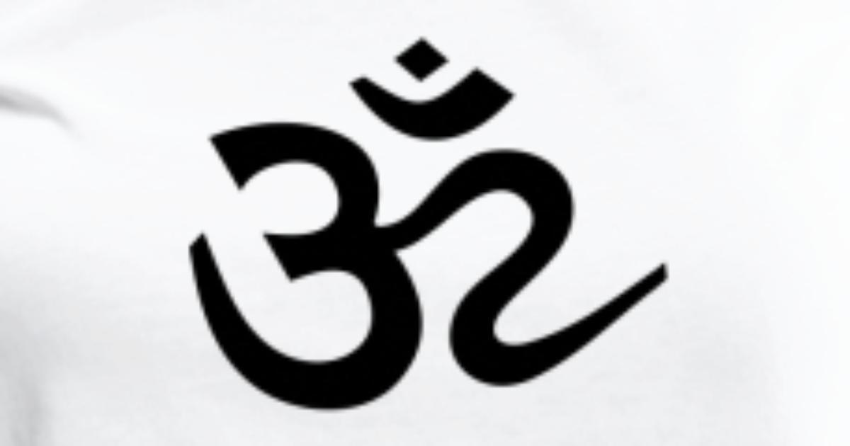 Om Mantra Meditation Sanskrit Symbol Buddha Yoga By Hearttoheart