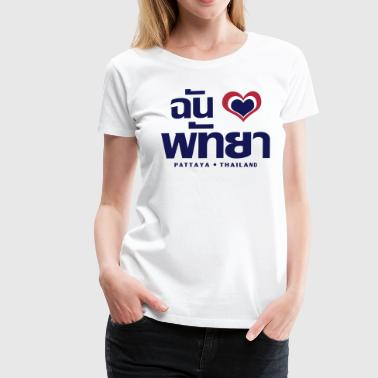 I Heart (Love) Pattaya, Thailand - Women's Premium T-Shirt