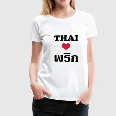 Thai Loves Phrik (Chili) - Women's Premium T-Shirt