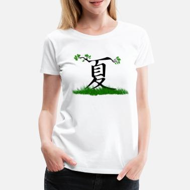 Word Japanese characters Japan Manga Anime Summer - Women's Premium T-Shirt