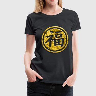 chinese_signs_luck_2_b - Frauen Premium T-Shirt