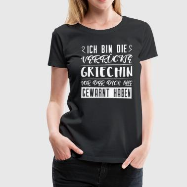 Greek Shirt - Crazy Greek - Women's Premium T-Shirt