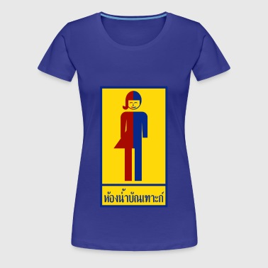 Ladyboy / Tomboy Toilet / Restroom Thai Sign - Women's Premium T-Shirt