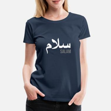 Salam Salam - peace in Arabic - Women's Premium T-Shirt