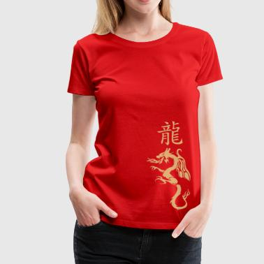 china dragon,drachen,drago - Frauen Premium T-Shirt