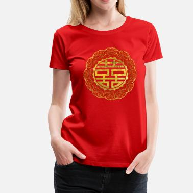 Double Happiness Gold Double Happiness Symbol in Peony Frame - Women's Premium T-Shirt