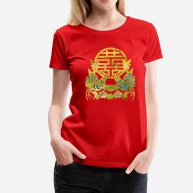 Double Happiness Gold Double Happiness Symbol with  birds - Women's Premium T-Shirt