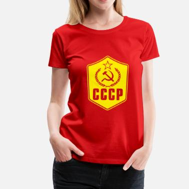 Republic Communist Communist emblem - Women's Premium T-Shirt