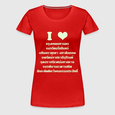I Love Bangkok (Long Name) - Women's Premium T-Shirt