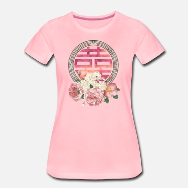 Double Happiness Watercolor Double Happiness Symbol with  Peony  - Women's Premium T-Shirt