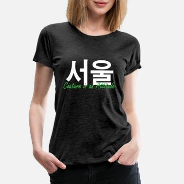 Couture Korea Couture - Couture is an Attitude - Women's Premium T-Shirt