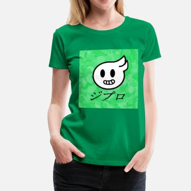 Btw Japanese Zypro - Women's Premium T-Shirt