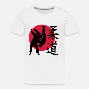 Suchbegriff Judo T Shirts Online Bestellen Spreadshirt