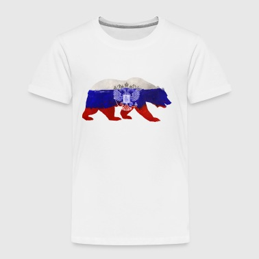 Russian bear - Kids' Premium T-Shirt