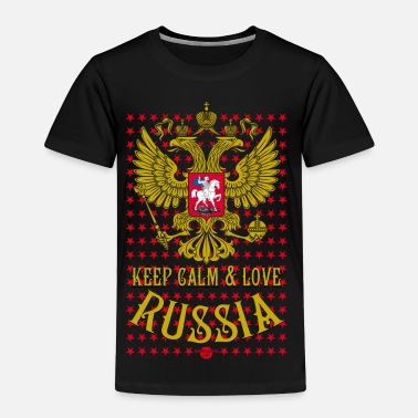 Cccp 120 Keep Calm and Love Russia Wappen Sterne - Kinder Premium T-Shirt
