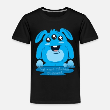 In the Cutest Monster, Halloween, drawing language - Kids' Premium T-Shirt
