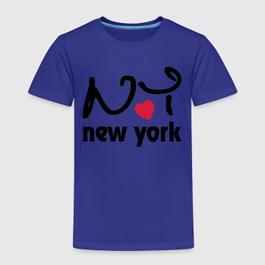 I Love New York - T-shirt Premium Enfant