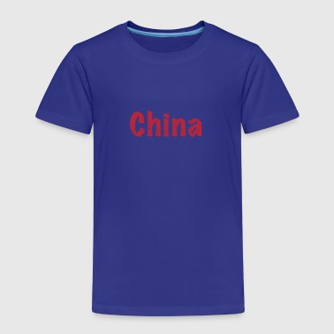 China - Kinder Premium T-Shirt