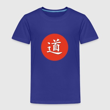 red dao - Kids' Premium T-Shirt
