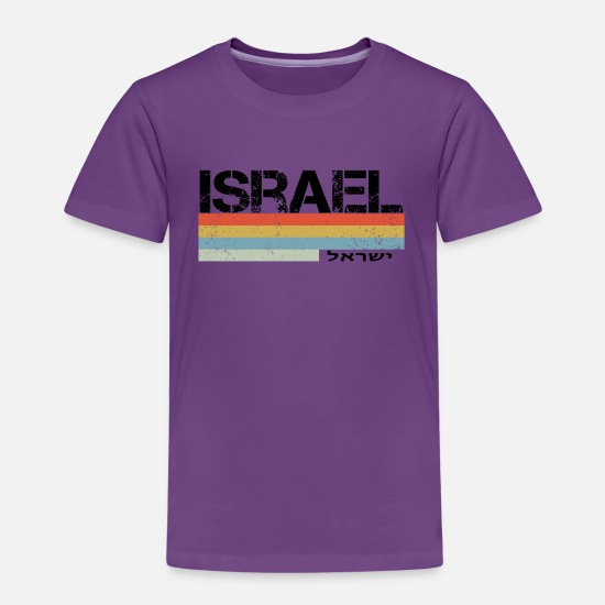 Country T-Shirts - Israel Retro Style Graphic - Kids' Premium T-Shirt purple