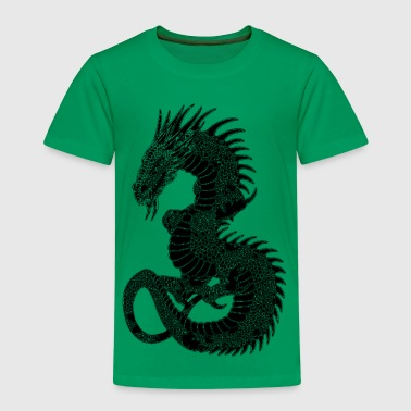 Dragon dragon - Kids' Premium T-Shirt