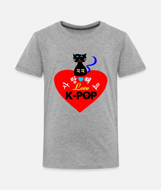Soul T-Shirts - ♥♫I Love Kpop-Saranghaeyo KPop-Kpopholic♪♥ - Teenage Premium T-Shirt heather grey