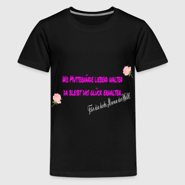 Mothers Day Gift Mother's Day Mother's Day Gift - Teenage Premium T-Shirt