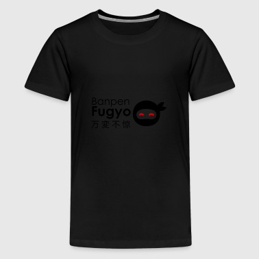 banpenfugyo2 - Teenage Premium T-Shirt
